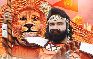 Gurmeet Ram Rahim Singh mp3 song news
